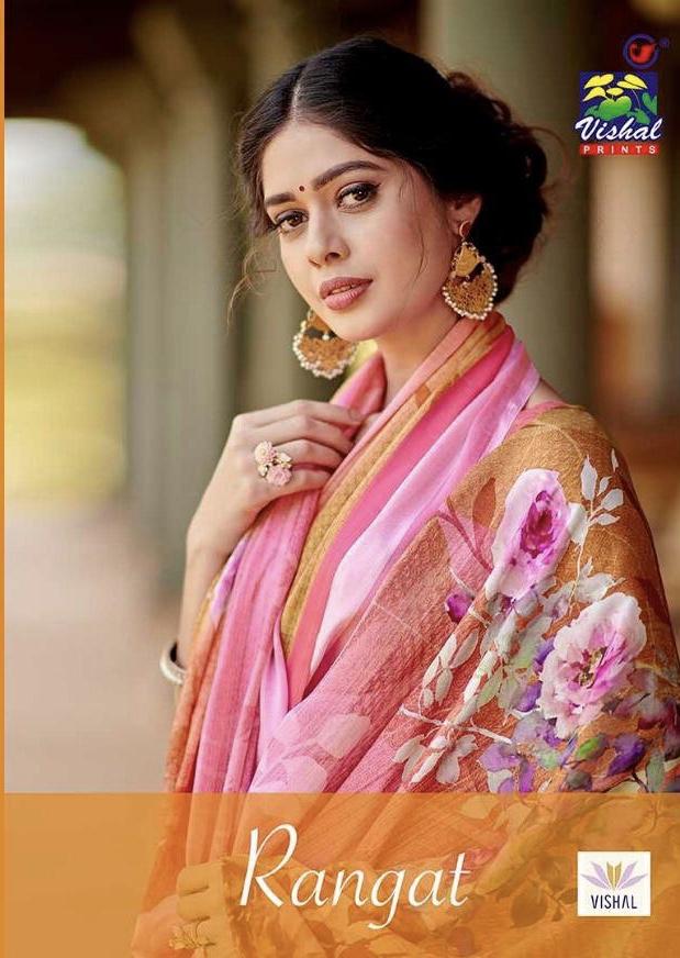 vishal sarees rangat colorful casual wear sarees collection at reasonable rate