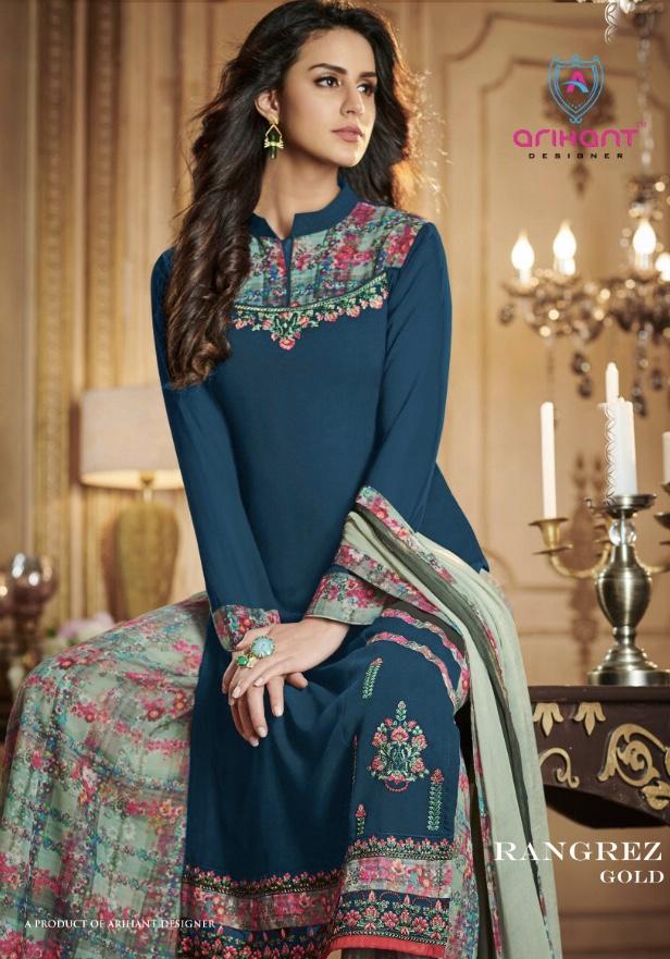 arihant designer rangrez gold fancy beautiful collection of salwaar suits