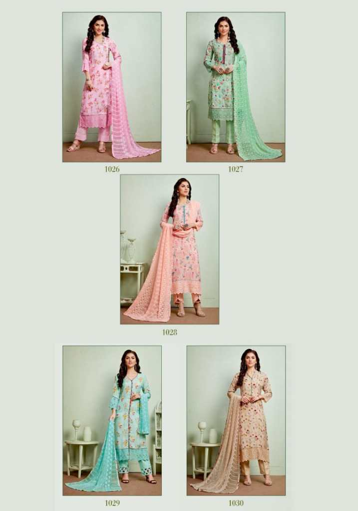 Fida international zahra beautiful colours salwar kameez collection