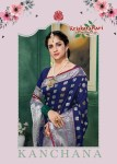 krishnahari kanchana colorful designer collection of sarees