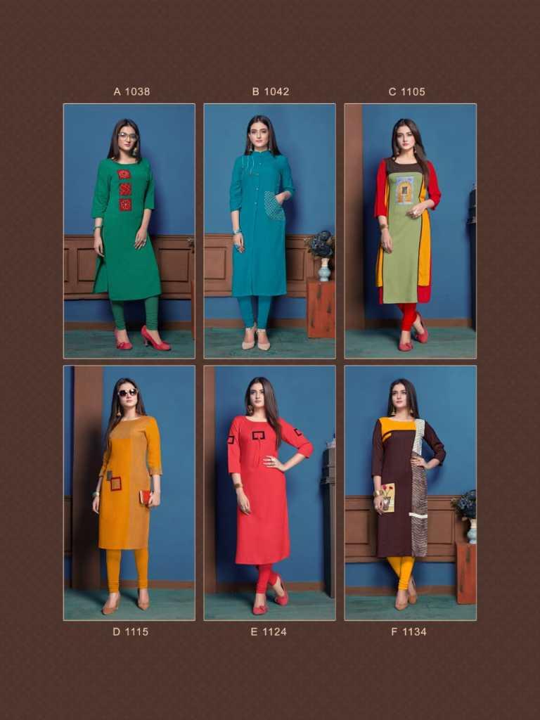 Pahervesh nikhar vol 2 rayon printed ready wear kurties