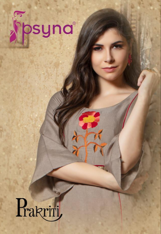 Psyna presents prakriti summer wear gown collection at wholesale rate