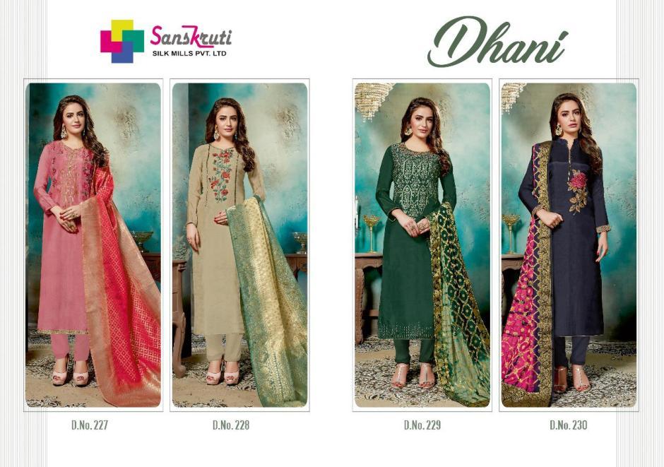 Sanskruti silk mills dhani silk salwar kameez collection dealer