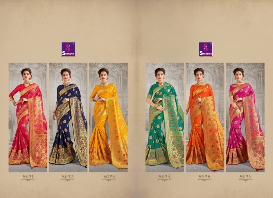 shangrila rajgaharana colorful  fancy collection of sarees