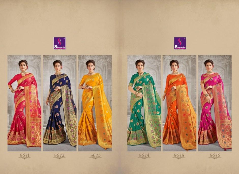 shangrila rajgaharana colorful  fancy collection of sarees