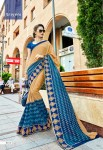Triveni alina 2 designer printed sarees catalog at wholesale rate