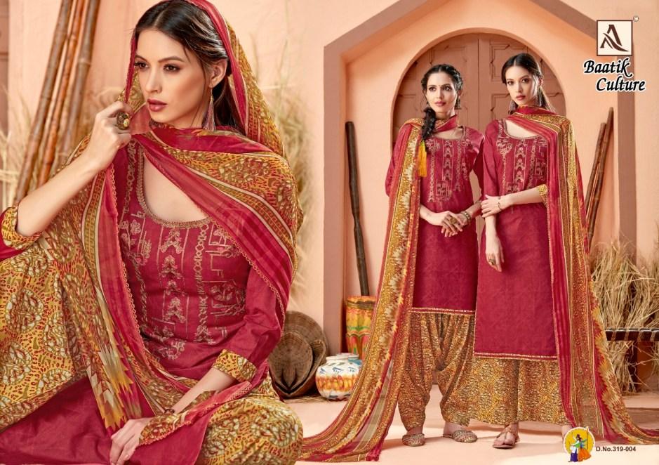 Alok suits baatik culture patiyala salwar kameez collection wholesaler