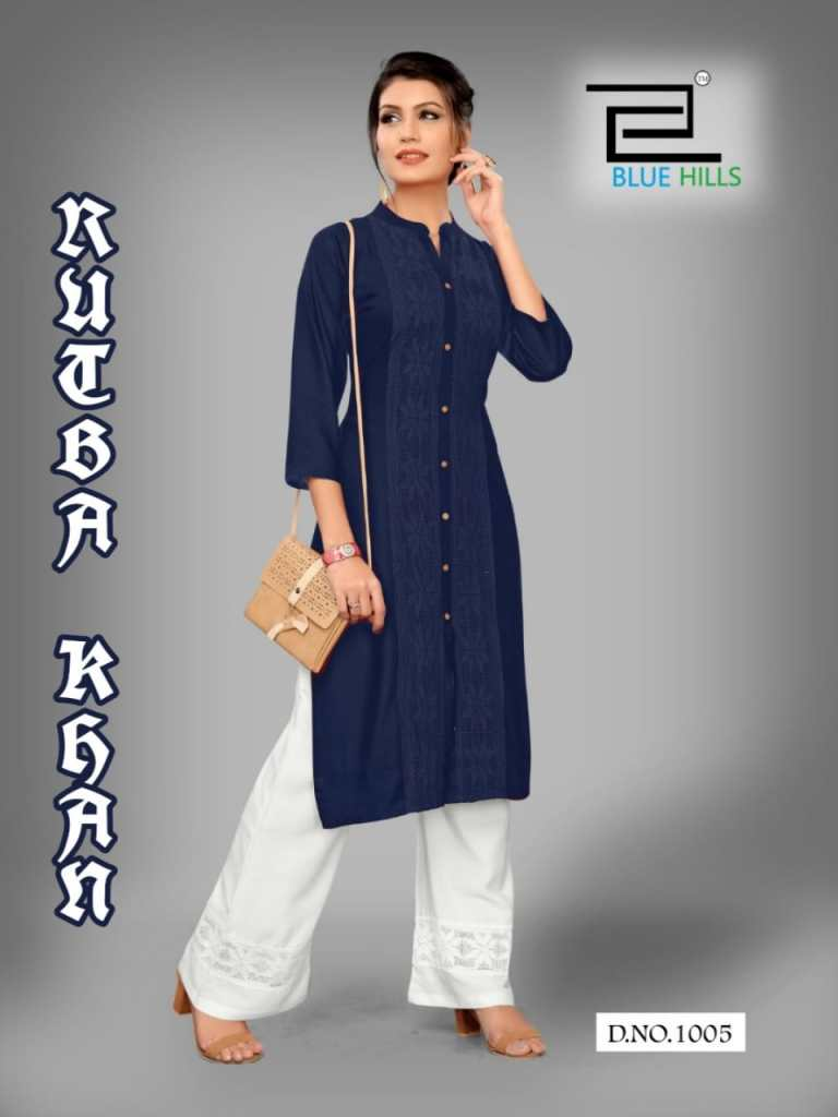 Bluehills rubta khan 2 rayon kurties with plazzo collection