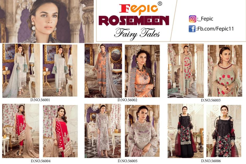 Fepic fairytales pakistani salwar kameez collection wholsaler