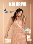 12 angel kalariya rayon kurti with plazzo collection dealer