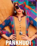 Arion pakhudi Fancy collections of Salwar suit