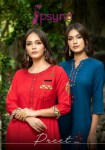 Psyna preet - 4 festive collection of fancy Palazzo Set