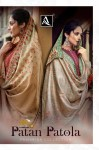 Alok  Suit patan patola amazing style Salwar suits in wholesale