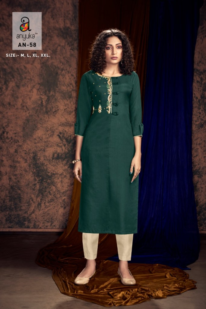 anyuka an-54-61 classy catchy look kurties in wholesale