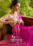 L t fashion satrupa chiffon attractiv with blouse saree catalog