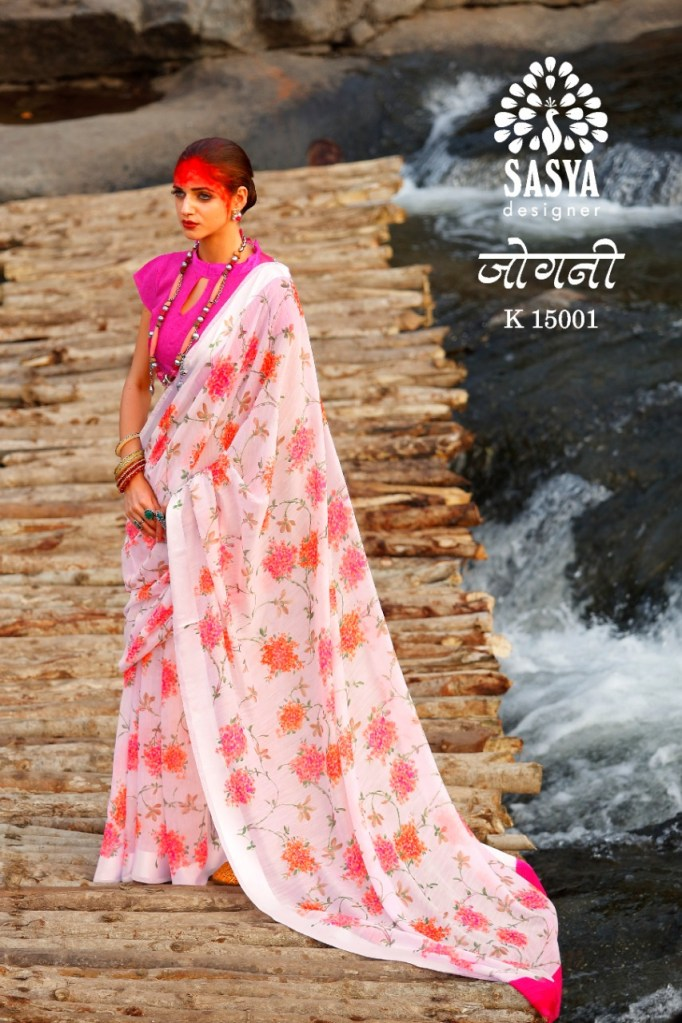 Sasya Designer Jogni astonishing style attractive look Beautifully Sarees