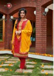 tripal aaa kumkum exclusive print with embroidery salwar suit catalog