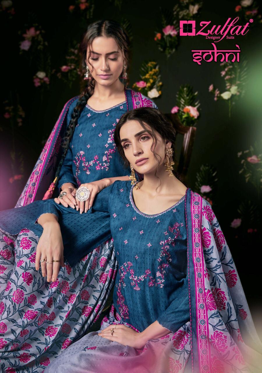 zulfat designer sohani vol 2 pashmina  graceful embroidary with print salwar suit catalog
