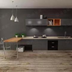 Ash Kitchen Cabinets Cabinet Ratings 家装时间 家居智能推荐平台 家具定制服务 极速光标 橱柜 法迪奥不锈钢艺术厨柜4788