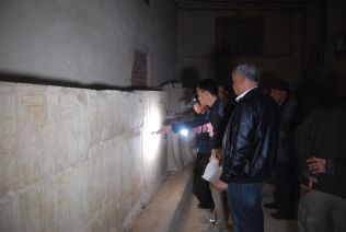 Inspecting the condition of sneferu's relief