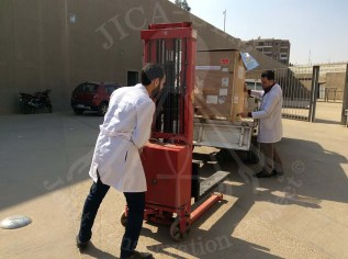 Arrival of the Analysis instruments