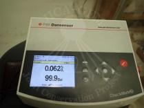 التحقق من نسبة غاز الأكسجين داخل خيمة التبخير