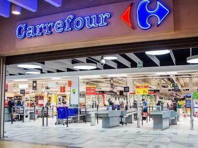 Carrefour Supermarket branch in Dar es Salaam