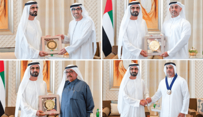 https://i0.wp.com/www.jihadwatch.org/wp-content/uploads/2019/01/UAE-gender-equality-awards.png?resize=400%2C232&ssl=1