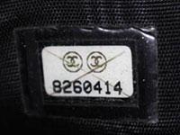 chanelcode2003