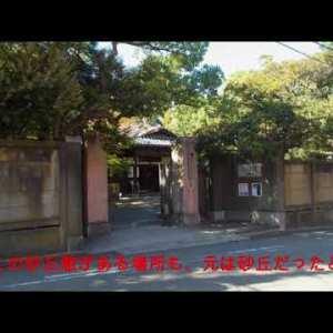 『福岡県北九州市門司区』の動画を楽しもう!