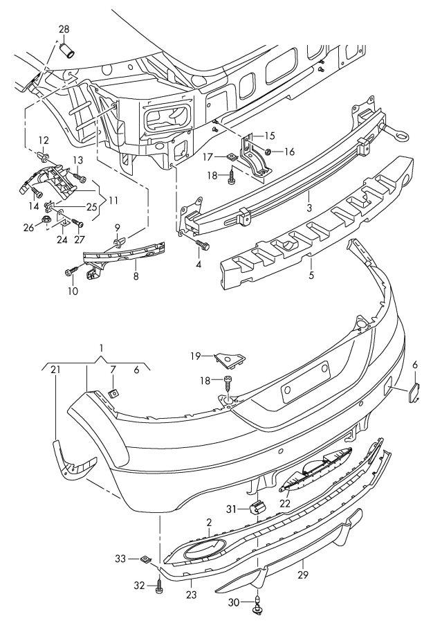 Audi TT Impact beam. DOOR REINFORCEMENT. REINFORCEMENT