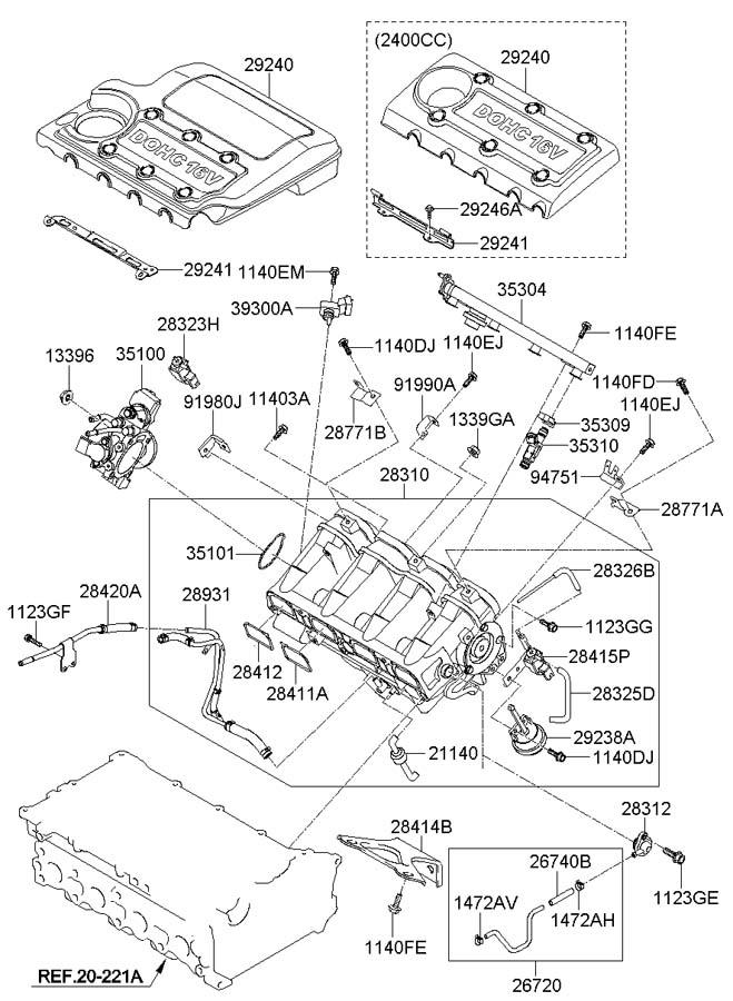 Service manual [2009 Hyundai Santa Fe Intake Removal