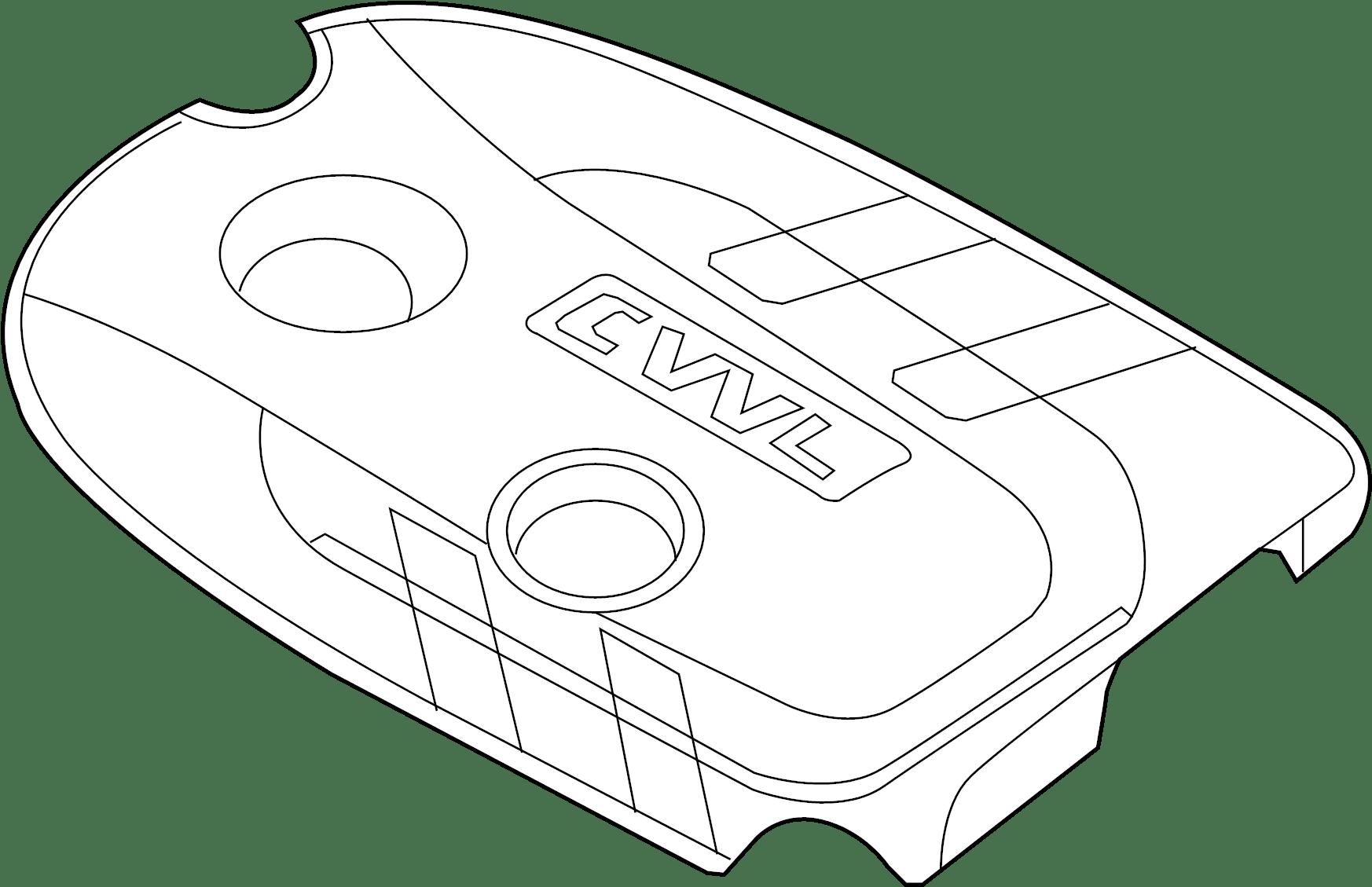 Hyundai Elantra Engine Cover Appearance