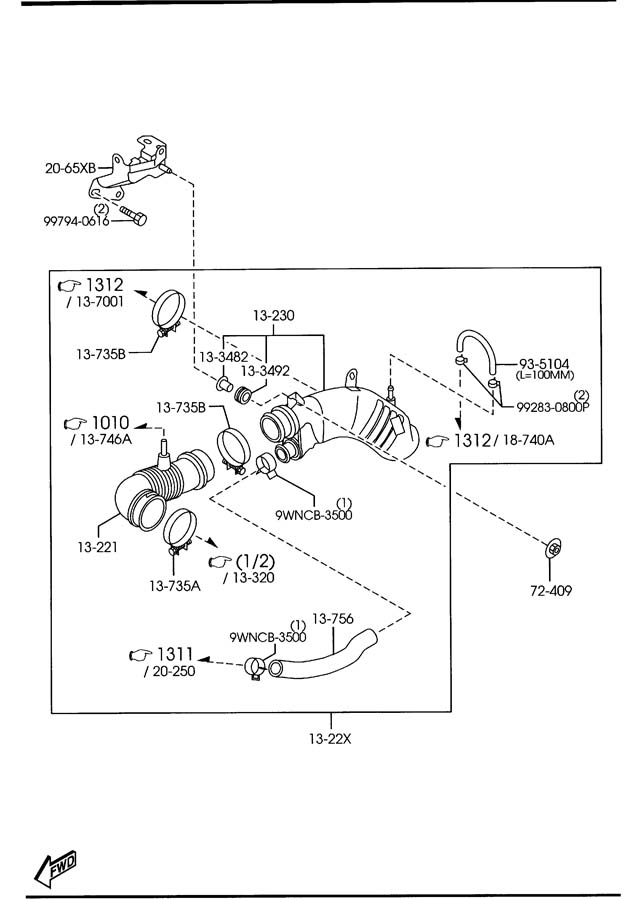 2008 Mazda CX-7 Engine Air Intake Resonator. 2.3 LITER. 2