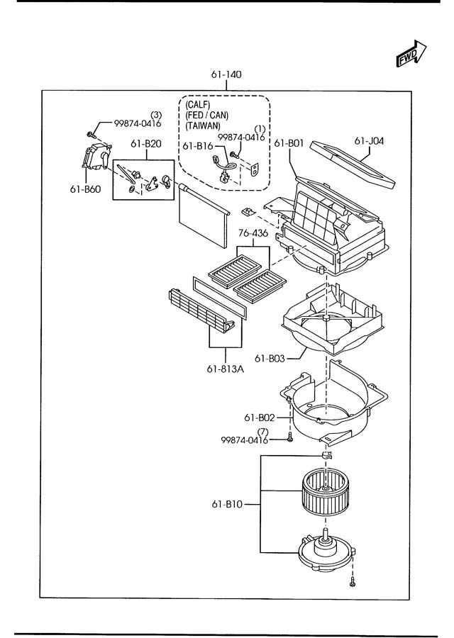Service manual [1993 Mazda Protege Heater Blower Replace