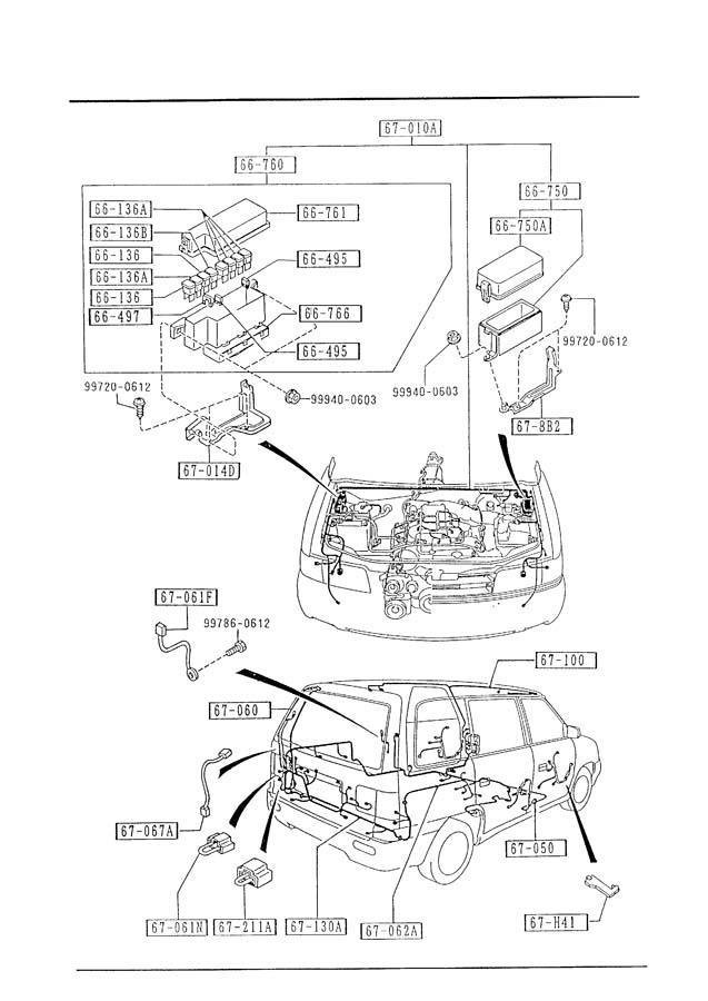 Mazda MPV Fuse, 80a (black ). Harnessesengine