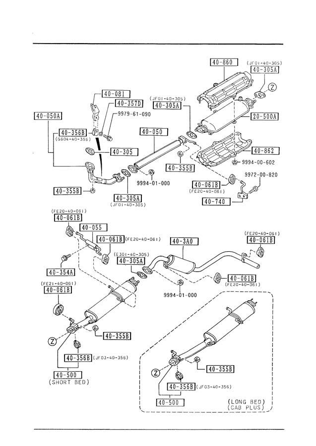 1990 Mazda B2600 Nut. Flange. Catalytic Converter. Exhaust