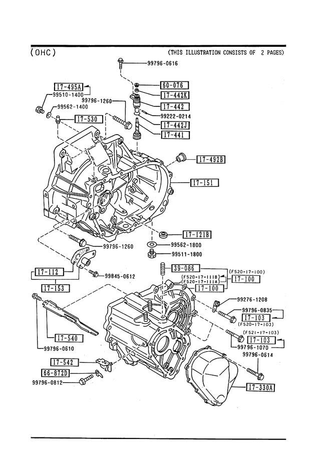 Mazda 323 TRANSMISSION CASE (MANUAL TRANSMISSION 5-SPEED