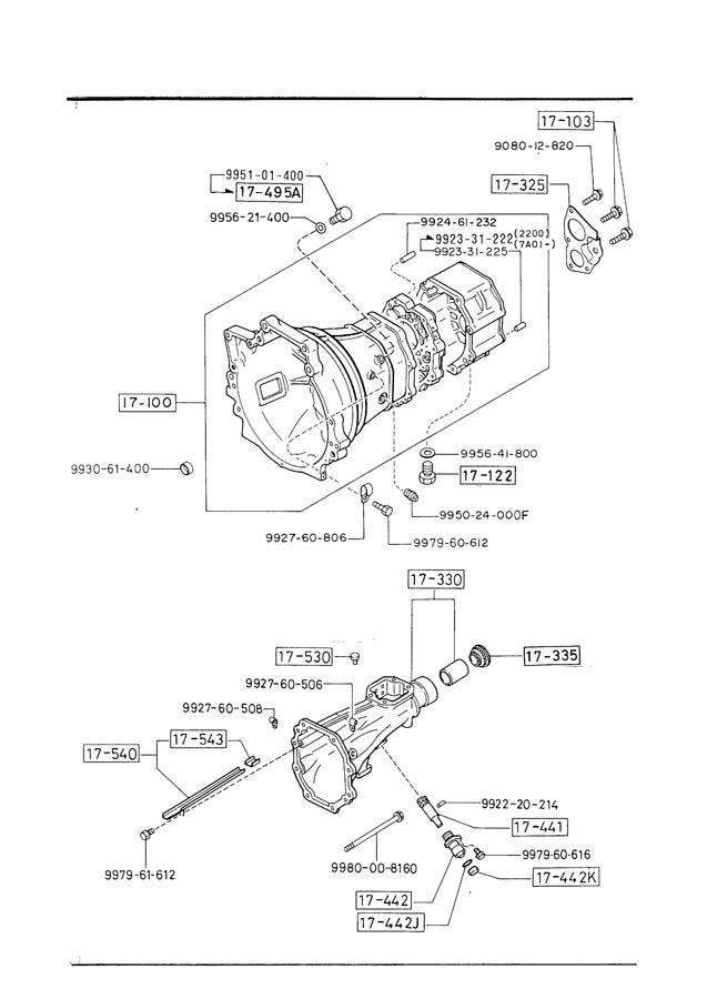 Mazda B2000 MANUAL TRANSMISSION CASE (5-SPEED)(2000CC