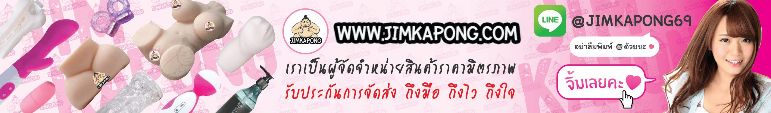 LO_JKP-Banner_W1700xH250px-04 (1)