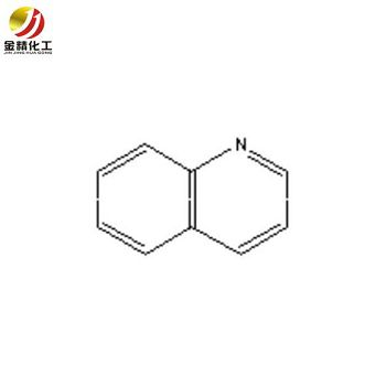 China Antimalarial Raw Material Quinoline Manufacturers, Suppliers, Factory - Jinjing Chemical