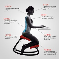 Posture Study Chair Gaming Chairs For Xbox 360 Home Office Decor Furniture Ergonomic Kneeling Health Computer 800000545507 Ebay