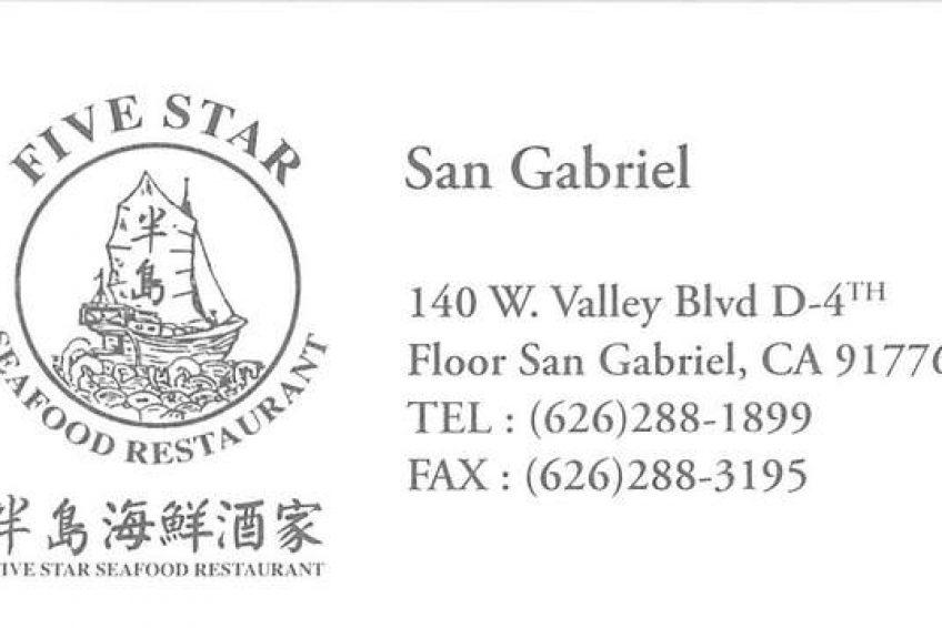 半島海鮮酒家 - New Capital Seafood Restaurant • 金牌資訊網
