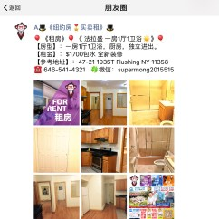 Commercial Kitchen For Rent Nyc Refacing Cabinets Cost 一房一厅出租 金牌资讯网