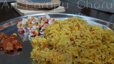 Variety Rice| Ari Parupu Choru ~ Dhal Rice
