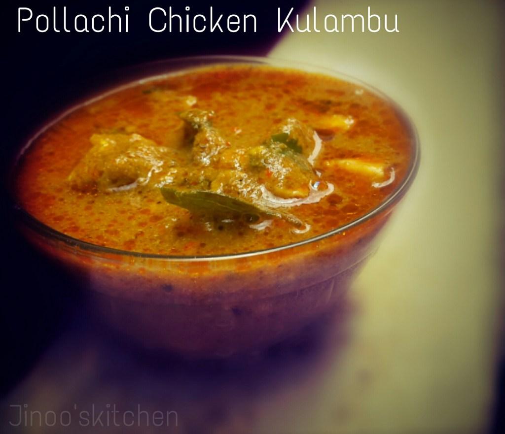Pollachi Chicken kulambu | nattu kozhi kulambu | நாட்டு கோழி குழம்பு