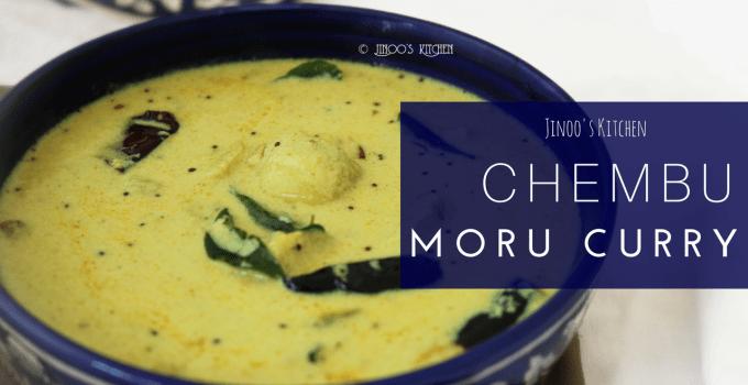 Moru Curry Recipe   Mor kuzhambu recipe   Buttermilk curry