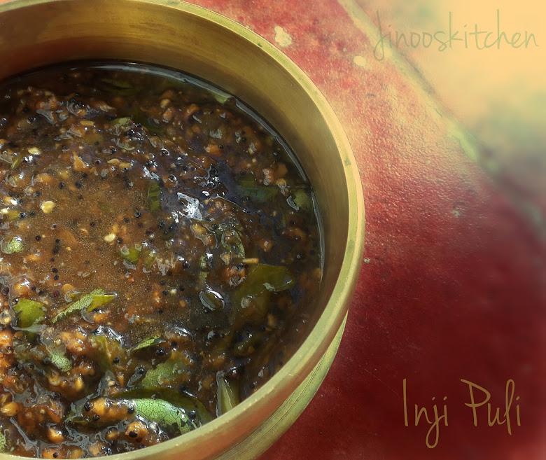 Inji Puli ~ Sadhya recipes ~ Kerala Recipes
