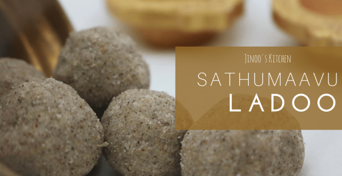 Sathu maavu urundai | Health mix ladoo recipe