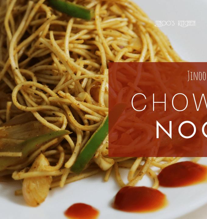 Chowmein Noodles | Veg Chowmein noodles recipe